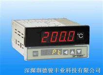 ST8-T智能溫度傳感器專用顯示表
