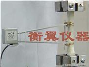 (5050)电子引伸计(小变形)