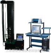 QJ210A纺织品拉力测试机