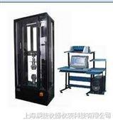 上海电子万能材料试验机