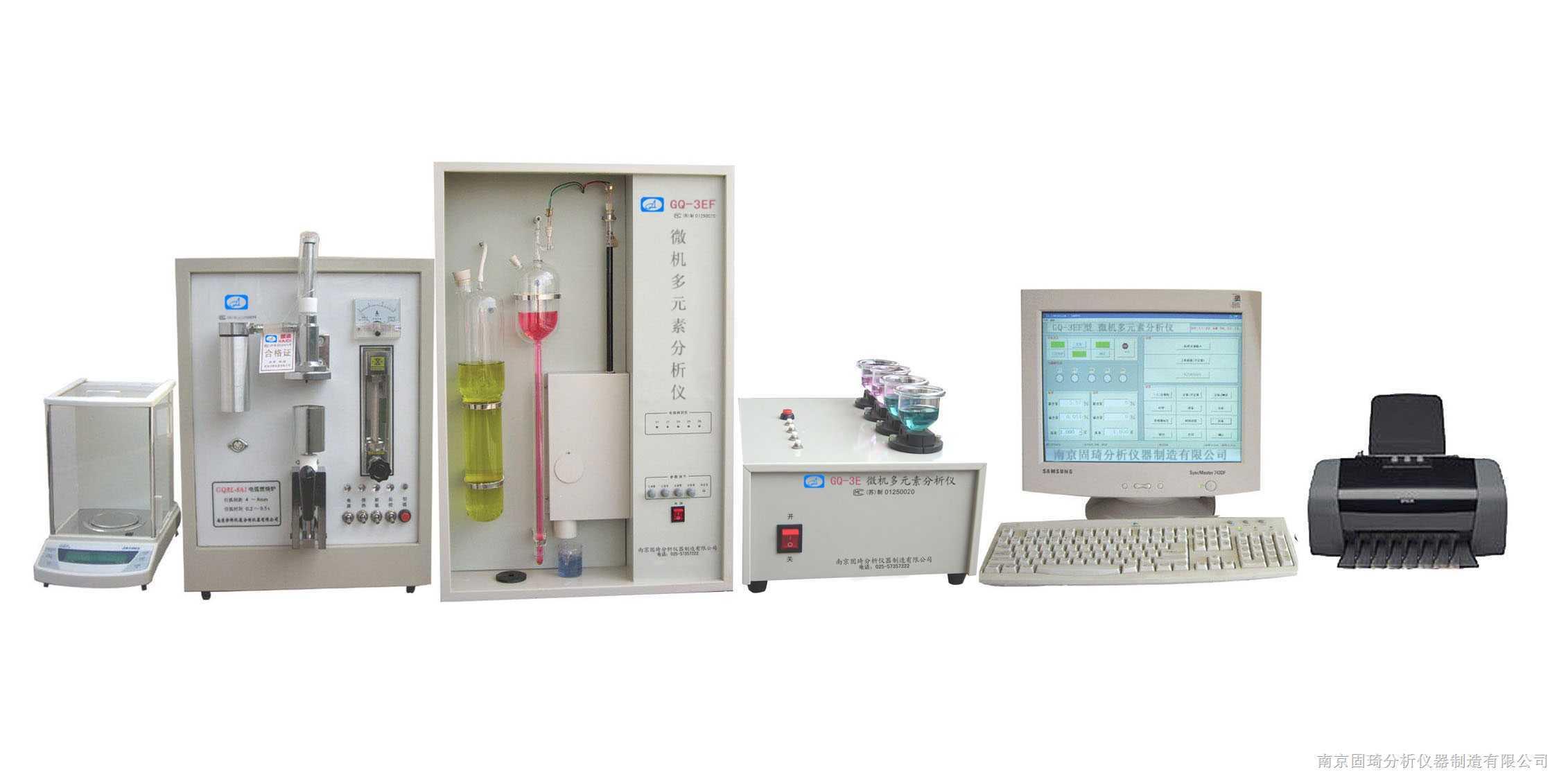 五大元素分析仪器