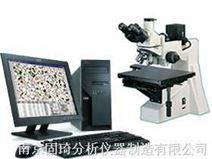 金相分析仪器