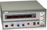 苏州高精度模拟式变频电源  500VA