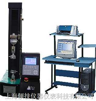 橡胶材料强度测试机