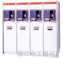 XGN15-12高压环网柜