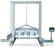 滴水试验装置/滴水试验机/滴水测试仪器/滴水试验设备