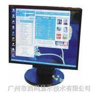 NEC17寸电阻或声波触摸屏显示器