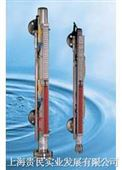 进口液位开关 物位开关 液位控制变送器 液位变送器 上海贵民实业发展有限公司