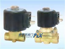 电磁阀 FCM煤气电磁阀  天燃气电磁阀   气体电磁阀
