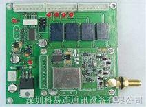 无线开关量传输模块KYL-802