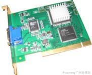 VGA采集卡(VGAIC-VER20)