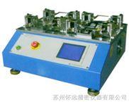 HY305-HY305手机翻盖试验机