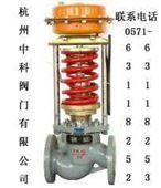 氮气减压阀|气体减压阀