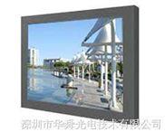 26寸中国安防高清液晶监视器 高清彩色液晶监视器
