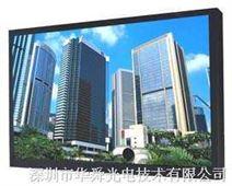 40寸中国安防高清液晶监视器性能参数( LMC400WH )
