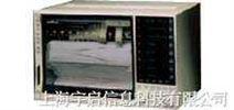 横河电机 LR12000E笔式记录仪