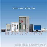 电脑全元素分析仪,金属成份化验设备,化验仪器