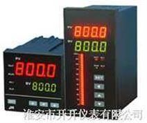 HAKK-100系列智能显示调节仪
