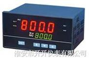 HAKK-300-HAKK-300系列智能电压表/电流表/功率表