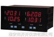 HAKK-404-HAKK-404四通道显示调节仪