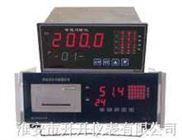 HAKK-500-HAKK-500系列智能巡检仪