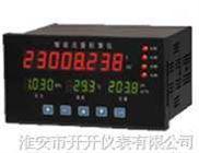 HAKK-908-HAKK-908系列智能流量积算仪