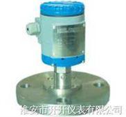 HAKK-301-法兰式陶瓷液位变送器