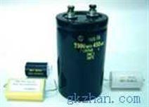 PMB系列直接安装型无感电容