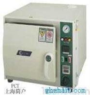 PCT,HAST高压加速寿命实验机
