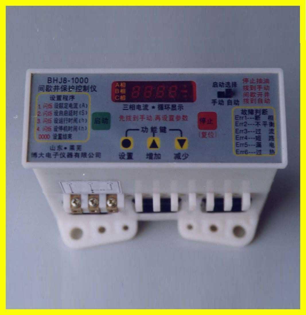 电动机间歇启动电路图