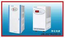 交流稳压电源,净化稳压电源,交流稳压器
