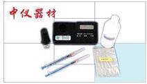 硫化物测定仪(水中)