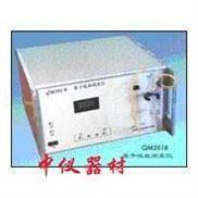 A9-QM201B原子吸收测汞仪