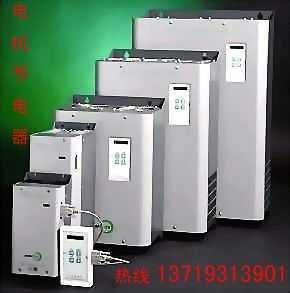 电机智能软起动器节电系列