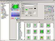 工业组态软件