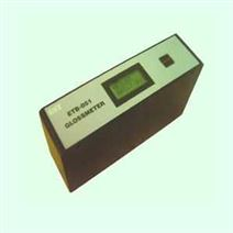 测表面光泽度仪