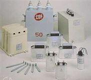 低压进相电容器(屋内、外共用型)