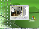 数据图像传输系统