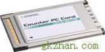 PC卡接口系列高速计数器卡