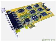 PCI-E I/O 接口