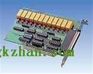 PCL-735研华数据采集卡