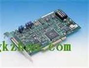 PCI-1710研华数据采集卡