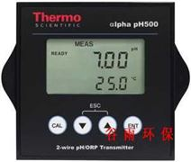 Thermo/热电 两线制pH/ORP变送器