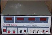 60HZ调压稳压器