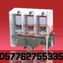JCZ5-250,400,600高压真空接触器