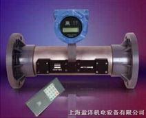 DCT2488专业型管段一体式超声波流量计