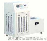 DWC-60冲击试验低温槽-冲击试样低温槽、低温试验箱、低温仪