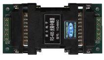 波士RS485光隔中继器 (YG485C)