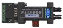 CAN高速光隔中继器(0-150Kbps)(YG-CAN)