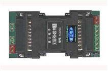 RS422光隔中继器(YG422C;YG422TC)